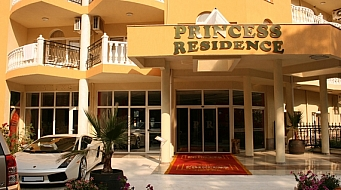 Princess Residence