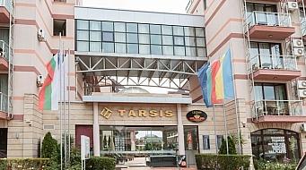 Tarsis Aparthotel