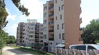Moreto Aparthotel