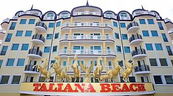Taliana Beach