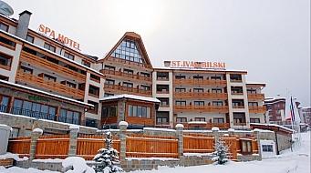 St.Ivan Rilski