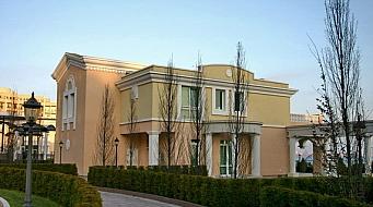 Sunset Resort Вила